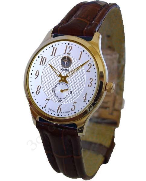 Часы наручные на циферблате материки
